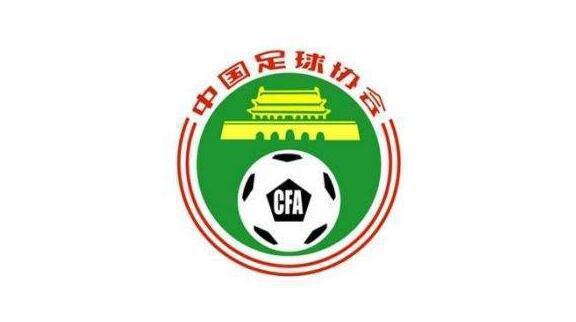 """中国足协史上最严""""大调控"""" 清查足球圈阴阳合同"""