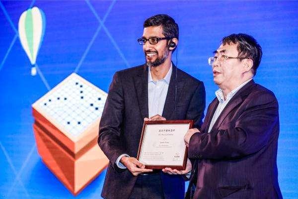 聂卫平与谷歌全球CEO皮查伊