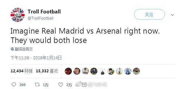 """""""两队踢一场吧,都会输的"""""""