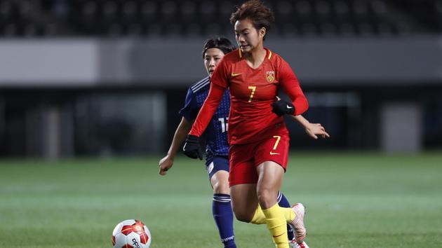 东亚杯-女足0-1日本 新帅上任4战全败