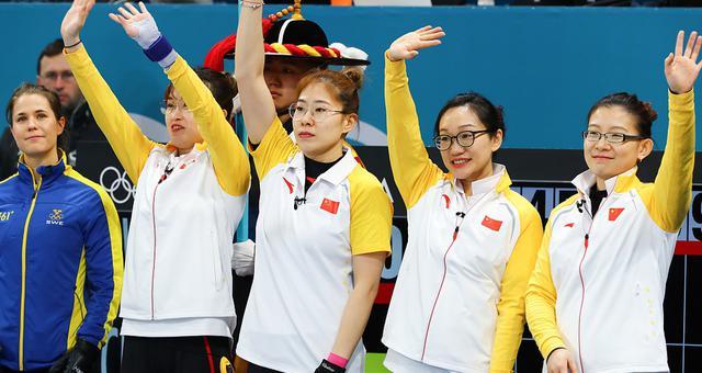 冬奥女子冰壶中国4-8瑞典无缘四强