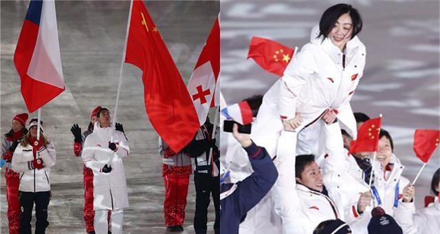 冬奥闭幕式中国代表团入场 韩聪托举隋文静