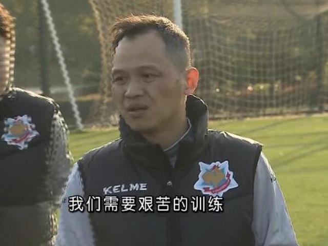 朱炯迎来回归申鑫首训