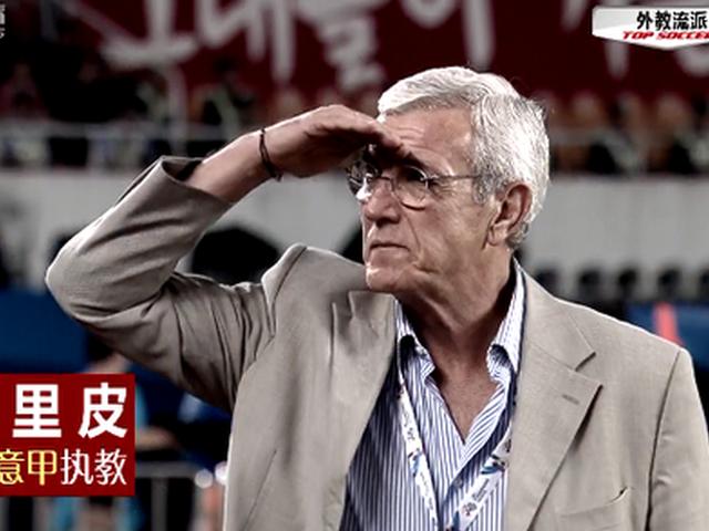 《中国足坛之外教流派》