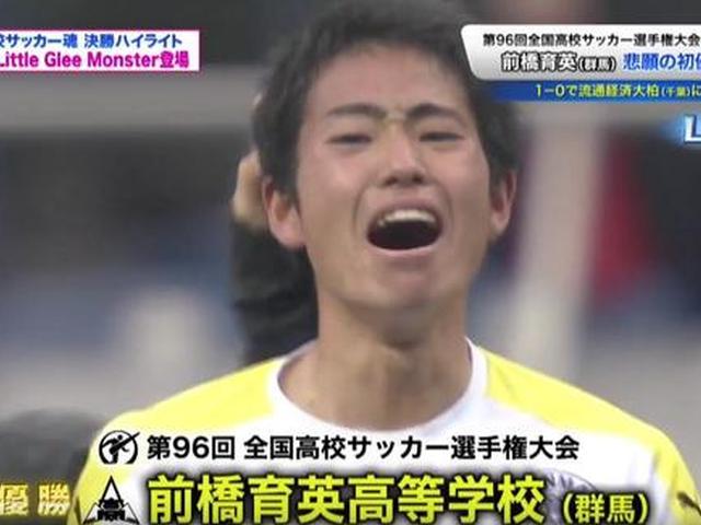 日本高中决赛上演补时绝杀
