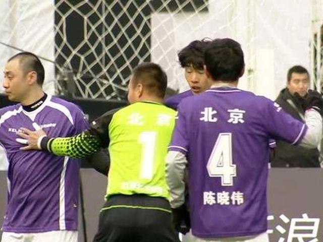北京康越2-1绝杀杭州吴越