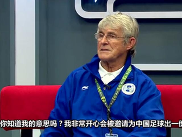 米卢:时刻准备效力中国足球