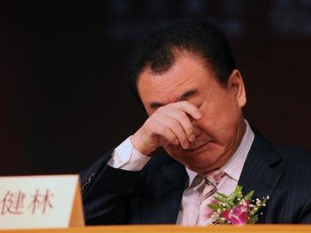 王健林落泪谈世界杯
