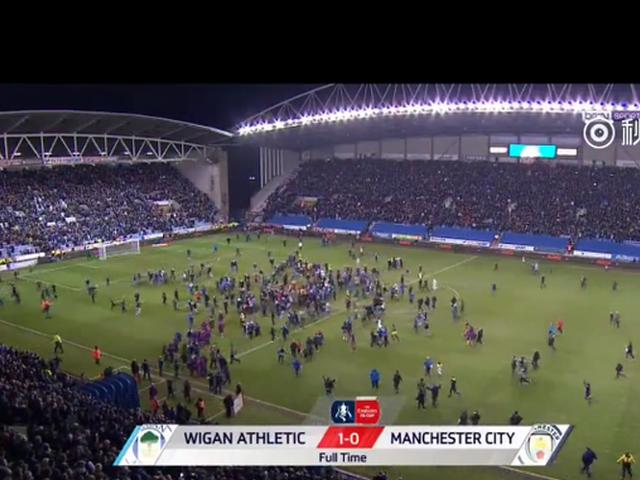 视频-足总杯维冈爆冷战胜曼城 球迷冲进球场庆祝胜利