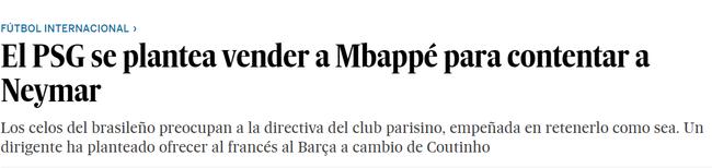 《国家报》:巴黎欲用姆巴佩交换库蒂尼奥