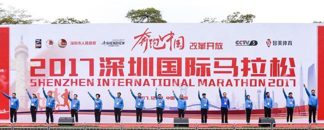 特步集团总裁特别助理李彤先生出席发枪仪式