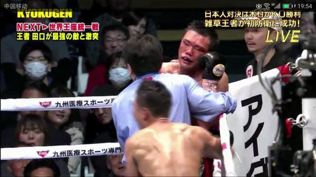 澳门星际网站:木村翔9回合TKO前WBC拳王_邹市明复仇还有机会