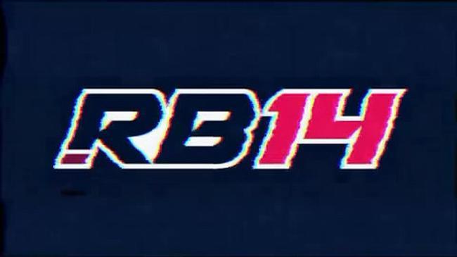 红牛RB14将在2月19日发布