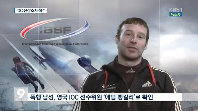 韩国媒体报道