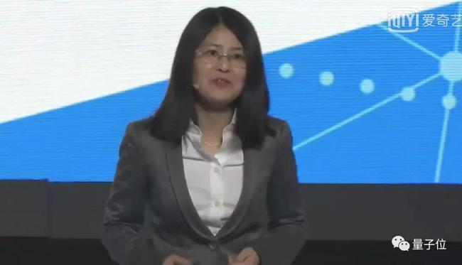 随后谷歌AI中国中心总裁、谷歌云AI研发主管李佳登台。