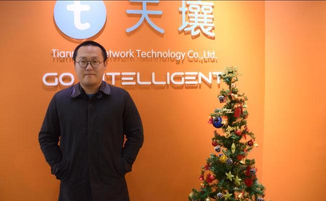 天壤围棋业务负责人李凯华接受专访