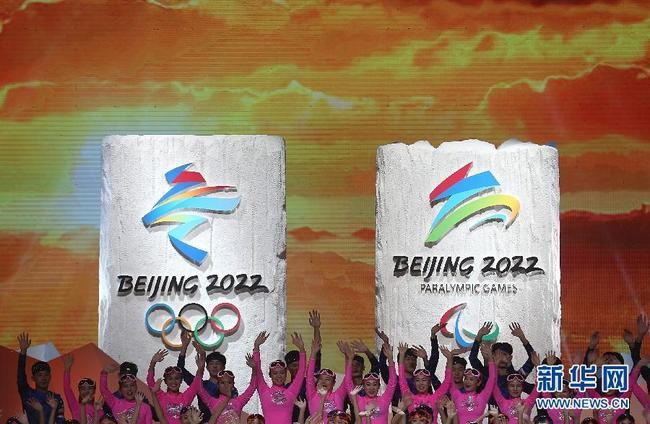 北京冬奥会会徽发布