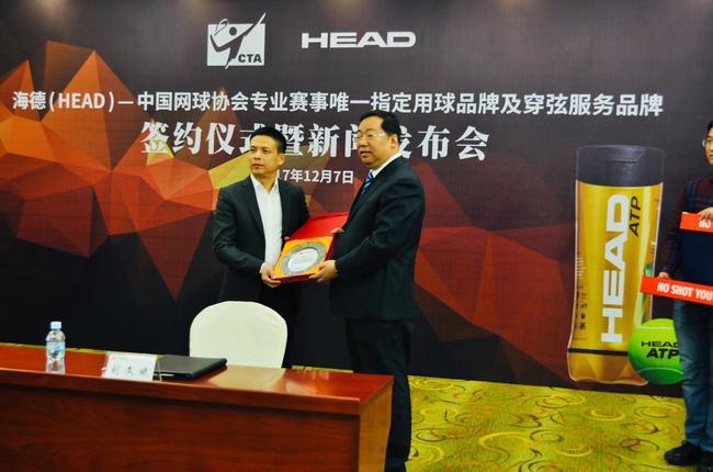国家体育总局网球运动管理中心主任刘文斌想佩雷罗(福建)体育用品有限公司赠礼