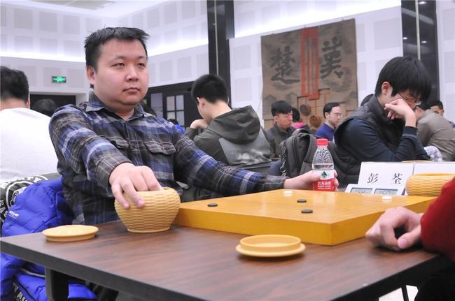 """首轮轮空的""""表情达人""""——天元开局的彭荃不敌对手陈磊,止步预选赛"""