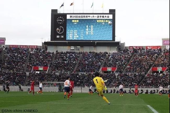 日本高中足球赛决赛5万多观众 我们的校园足球呢?