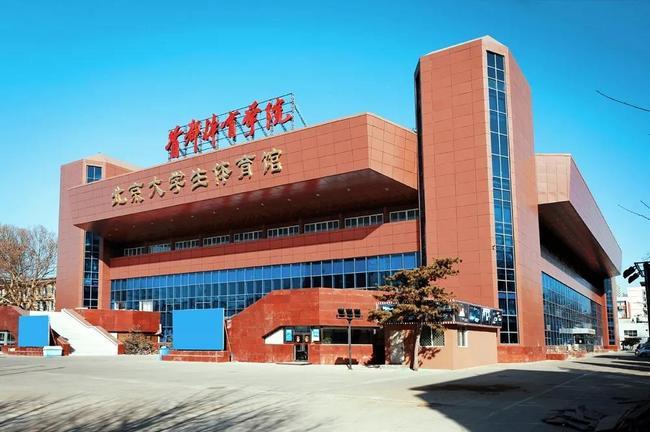 斯诺克中国公开赛承办权易主 2018奖金大幅提升