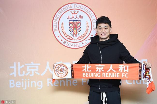 人和官方宣布刘健加盟球队 显著提升中后场实力