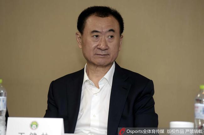 曝王健林春节前决定接受大连队 万达将邀世界名帅