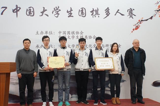 孟繁斌、韩立新为冠军上海财经大学颁奖