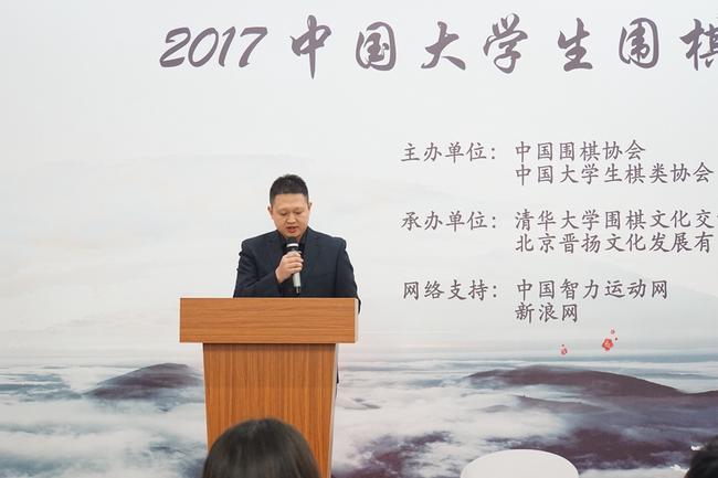 裁判长陈凌凯宣布获得前八的队伍