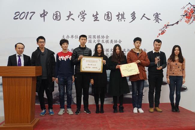 由小川、宋容慧为亚军陕西师范大学颁奖