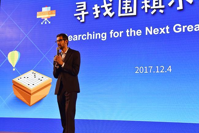 谷歌CEO桑达尔·皮查伊先生