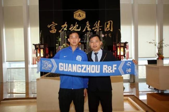 富力官方宣布续约黄政宇 中超最佳U23签至2022年