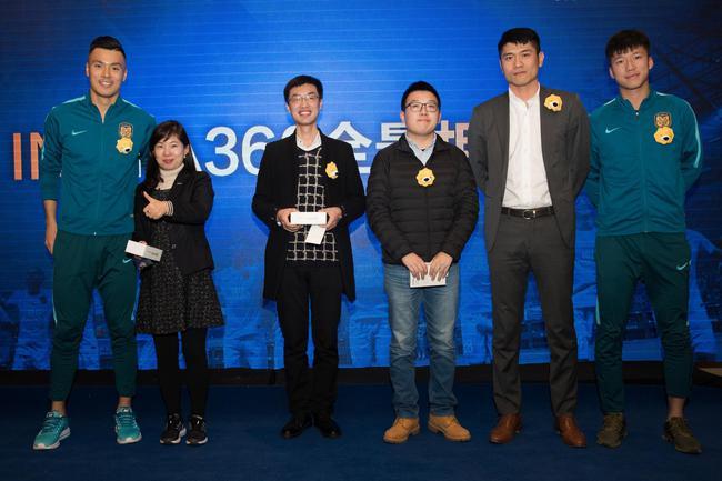 苏宁举行赞助商答谢晚宴 苏宁是自带流量中超球队尼克胡哲视频