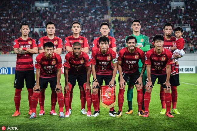 俱乐部排名:恒大创四年半新低 中超10队亚洲前百