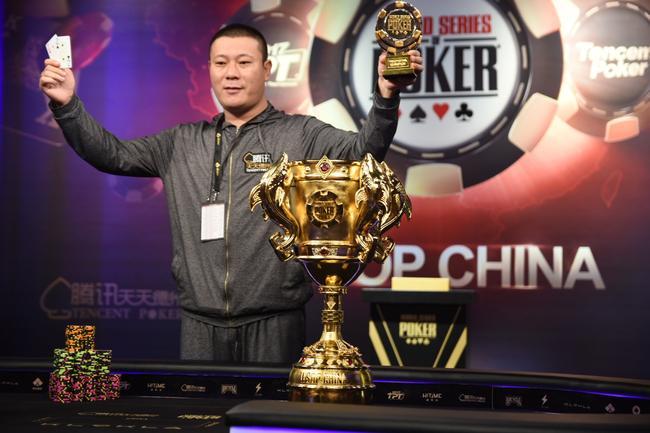 周云鹏夺得WSOP中国站冠军