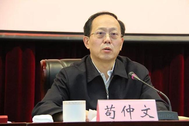 笔者为国度体育运动总局局长、党组书记