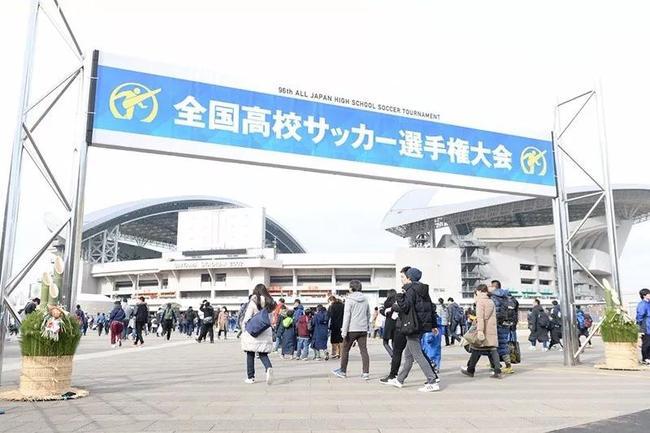 一场日本高中生比赛引起热议 中国足球路还有很长