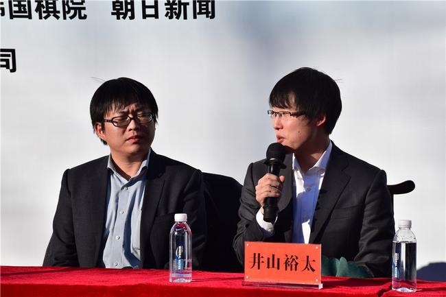 连笑:输得不想说话 井山:谢尔豪是个优秀的棋手