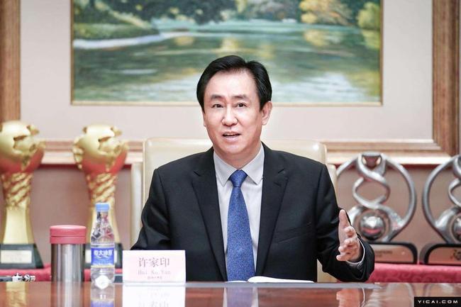 """恒大集团董事局主席许家印曾提及""""全华班""""概念"""