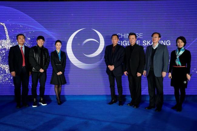 中国花样滑冰协会成立 张艺谋受聘任名誉主席
