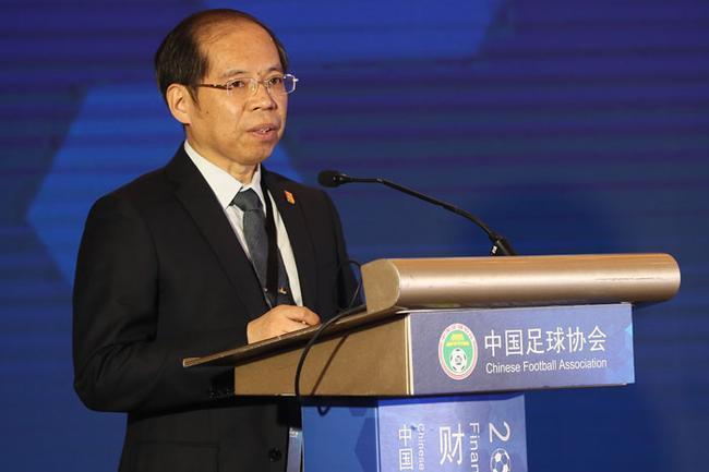 中国足协常务副主席兼秘书长张剑(资料图)