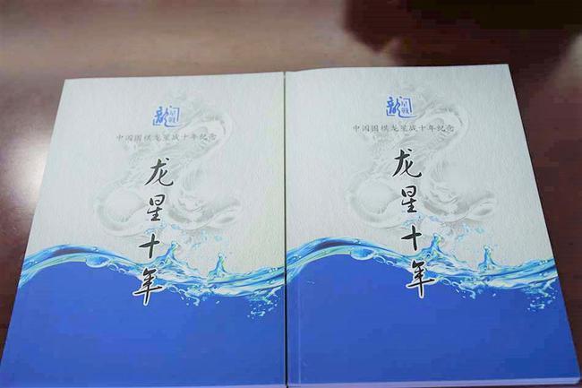 龙星战预选丁世雄胜黄静远 5日5小组分别开战