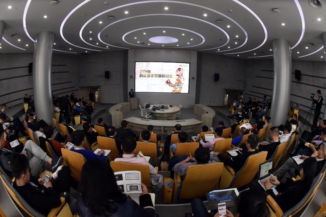 2018群体赛事发展研讨会在北京新浪总部大厦举行