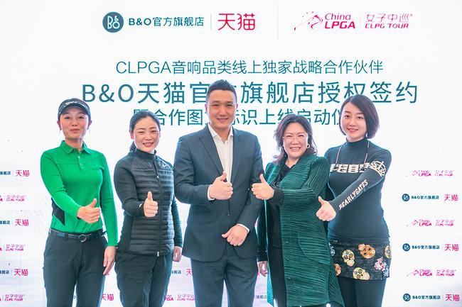 嘉宾陈凌先生、李红女士与CLPGA球员代表王瑞、张金歌和李梓