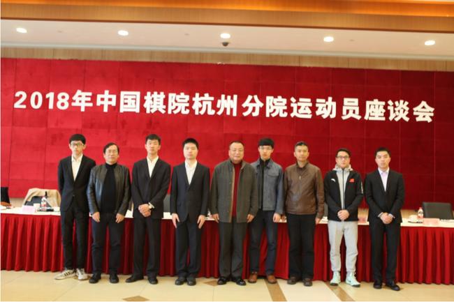 杭州三支队伍整装待发迎战2018围甲新赛季