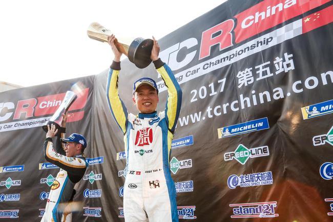 甄卓伟问鼎2017TCR年度冠军