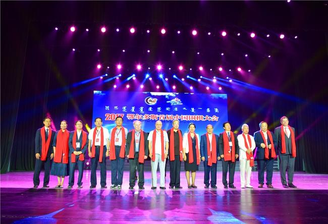 中国围棋大会圆满举办