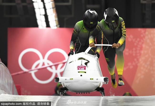 牙买加女子雪橇队