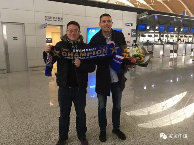 说声再见!波耶特今正式离沪 现场见证足协杯冠军
