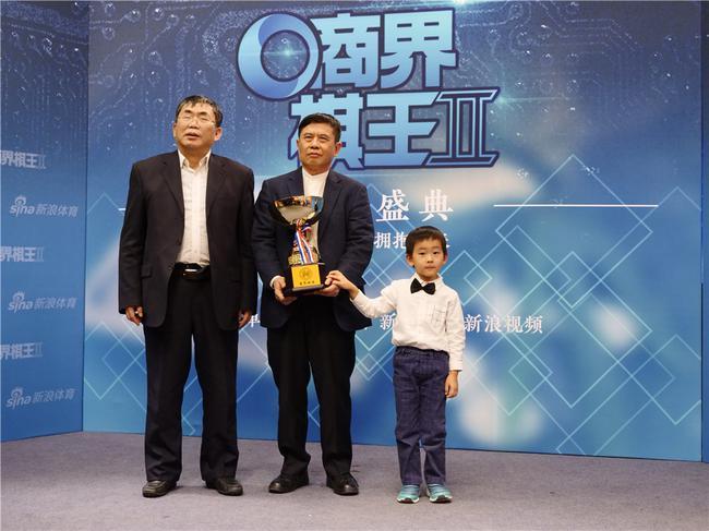 第二届商界棋王赛林文伯蝉联冠军(资料图)
